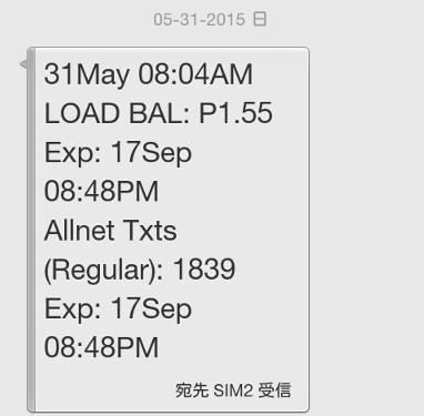 Screenshot_2015-06-05-09-10-45 (384x640) (382x375)