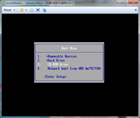 vmware-cdboot-2