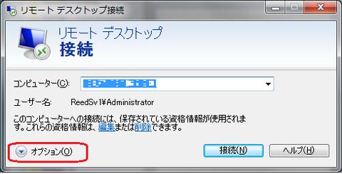 remote-desktop-localdrive1