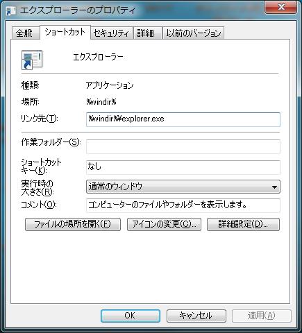 taskbar-icon-recovery4