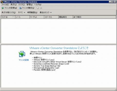 VVC_convert_1