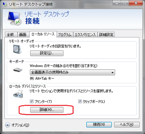 remote-desktop-localdrive2
