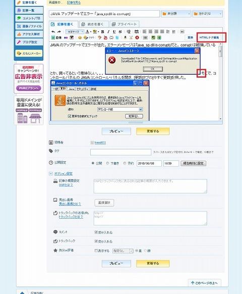 image_link_url_3