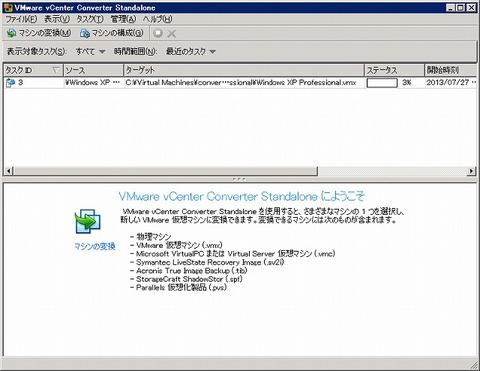 VVC_convert_8