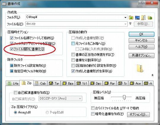explzh-settings.jpg