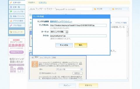 image_link_url_6