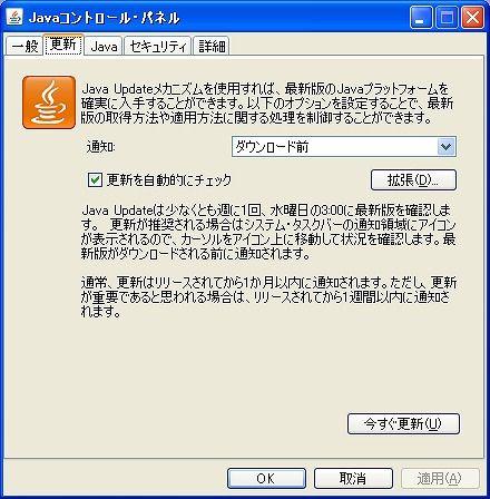java_install_error2.jpg