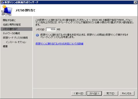 hyper-v_new_3
