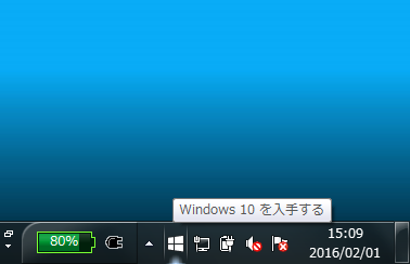 BlockWindows10Update0