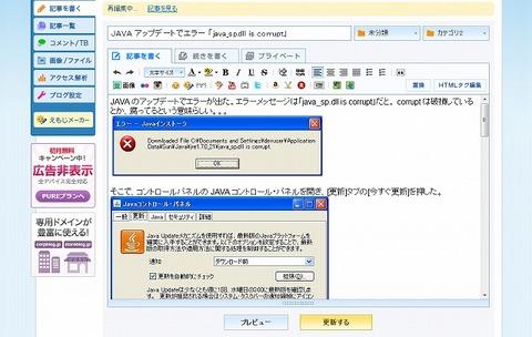 image_link_url_4