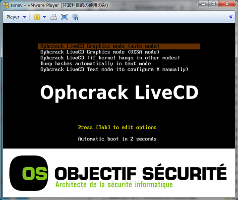 ophcrack-1