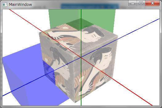 WPF で 3D(その6) : リード開発メモ