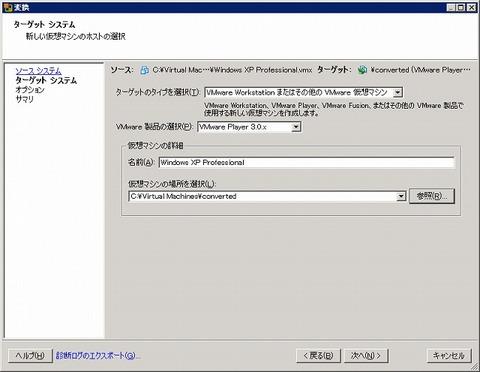 VVC_convert_4