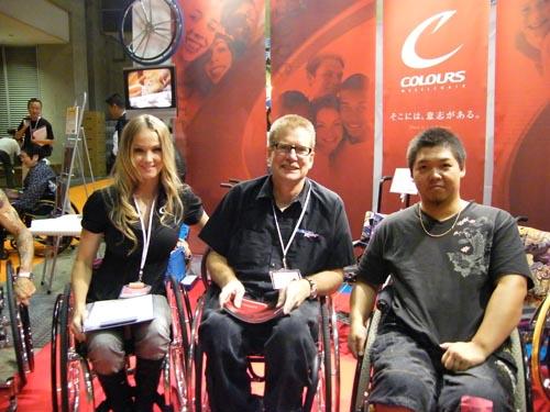 Colours Staff