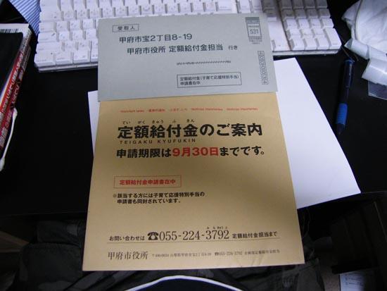 DSCF1800