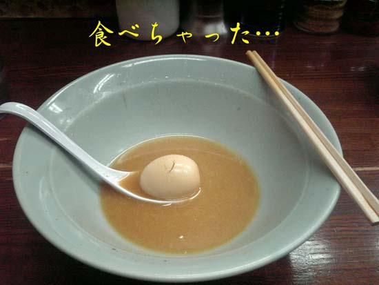 Haneda