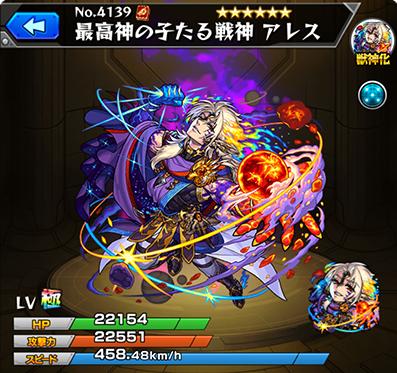 2019-06-14_16h59_02