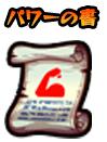 2020-10-21_01h17_17