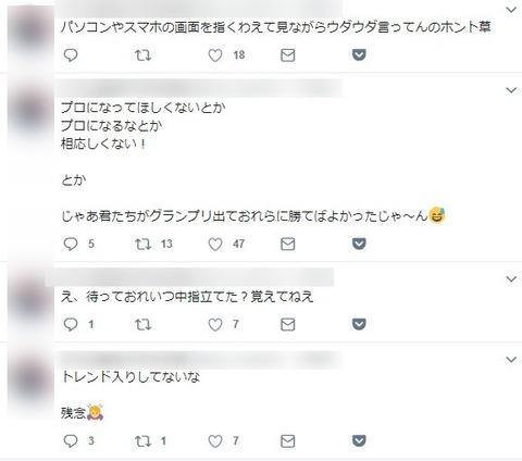 2018-05-01_11h46_12