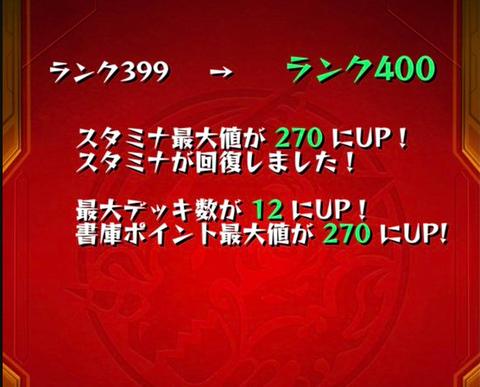2019-08-11_17h46_08