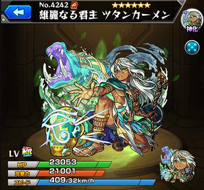 2019-08-09_11h48_25