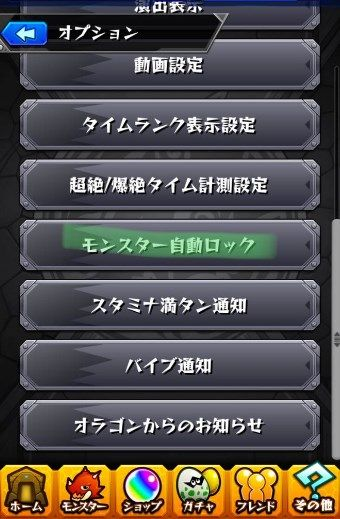 2017-10-19_02h46_35