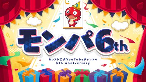 ErrYHEIVkAAAW33