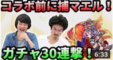 2018-07-13_11h50_31