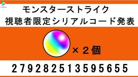 20150318213609