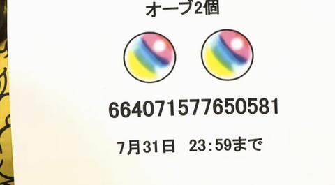 e266945e83c24b608c11f878195262b2