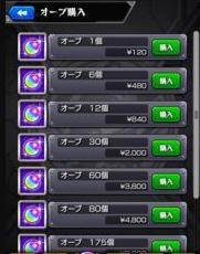 2019-04-17_17h24_07