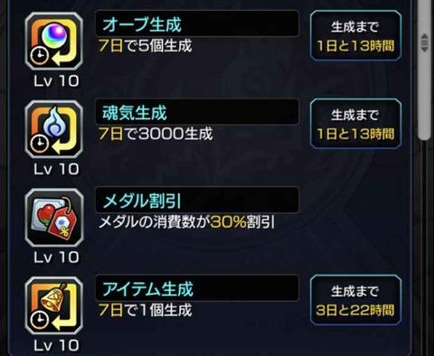 ddc29b552080c5d1cd78640324038608