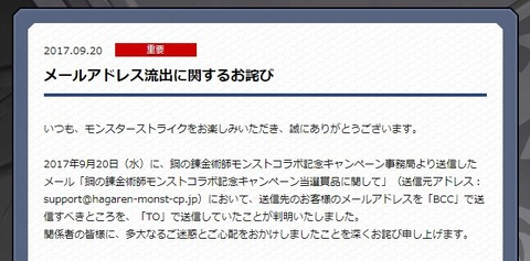 2017-09-25_02h29_10