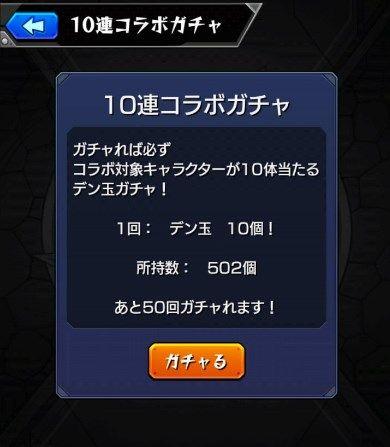 2017-10-19_02h50_02