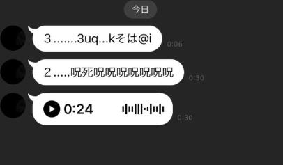 2019-08-07_20h37_25
