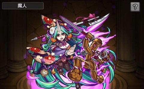 モンスト滝夜叉姫
