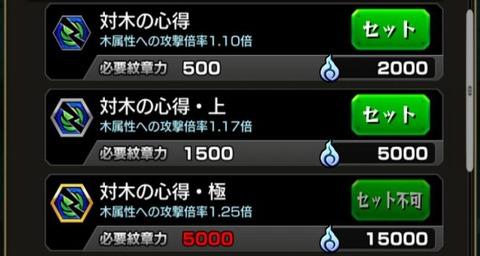 59eeccad1fd3552428000007