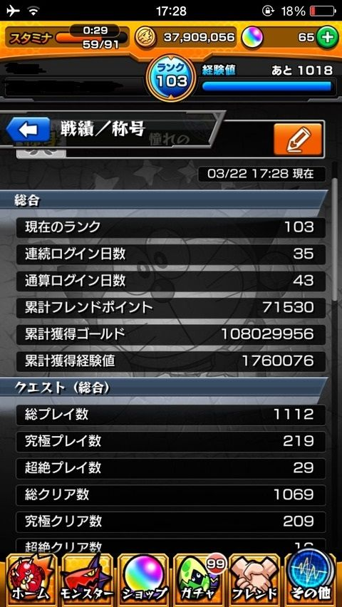 b116c0f2-s