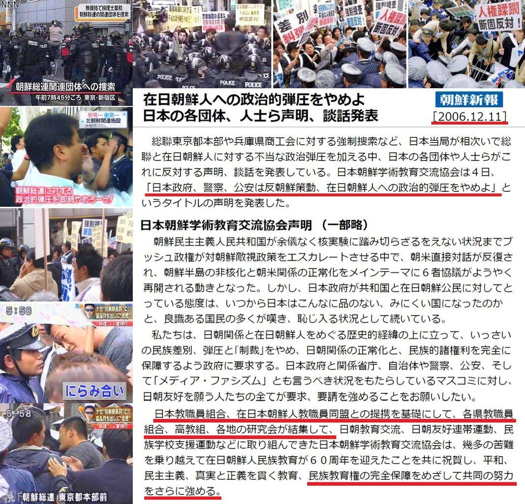 【日韓】安倍首相が「日本の植民地統治に対する賠償」などに言及 韓国大統領府「過去の清算との言葉を使ったことは大きな一歩」 YouTube動画>7本 ->画像>42枚