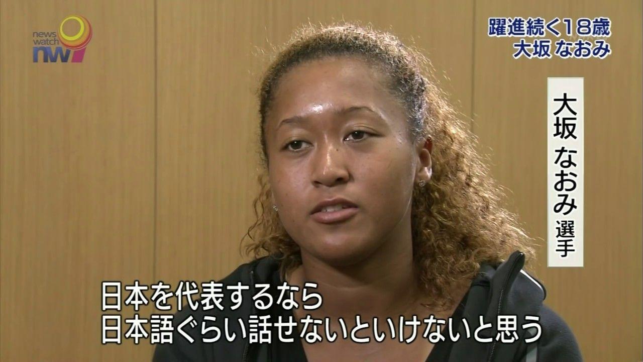 【テニス】大坂なおみ「日本女子初」の快挙に異を唱える残念な人たちとは ★4 ->画像>7枚