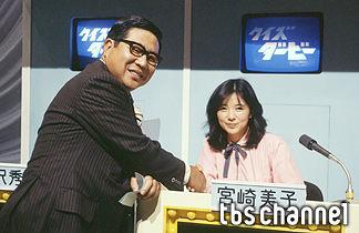 芸能】「クイズダービー」出演者も巨泉さん追悼 篠沢教授「真の天才」 : フリーダム ルーム