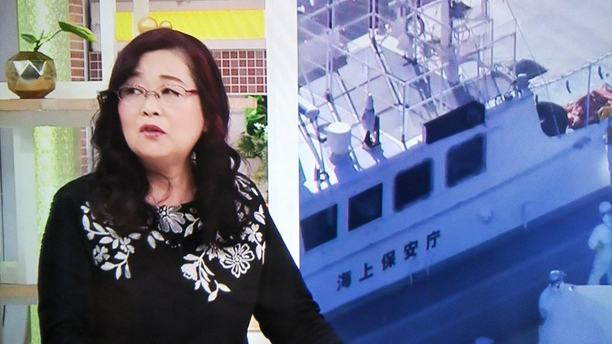 痩せた 岡田教授