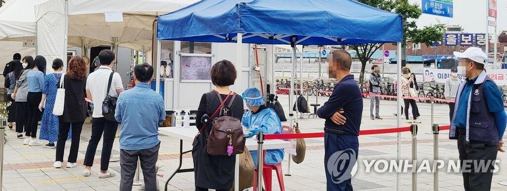 【速報】新型コロナ 東京の新規感染者435人 重症51人 死亡8人  [マスク着用のお願い★]