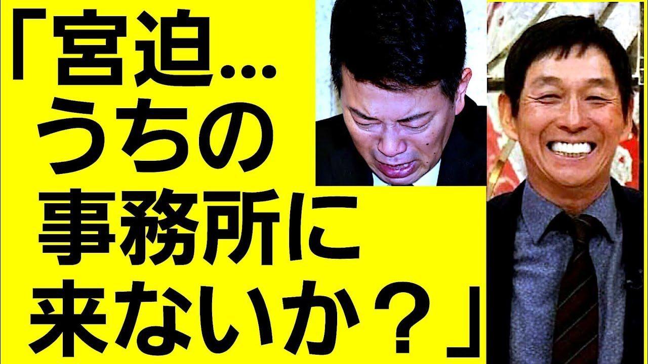 ぱぴぷ速報 フジテレビ