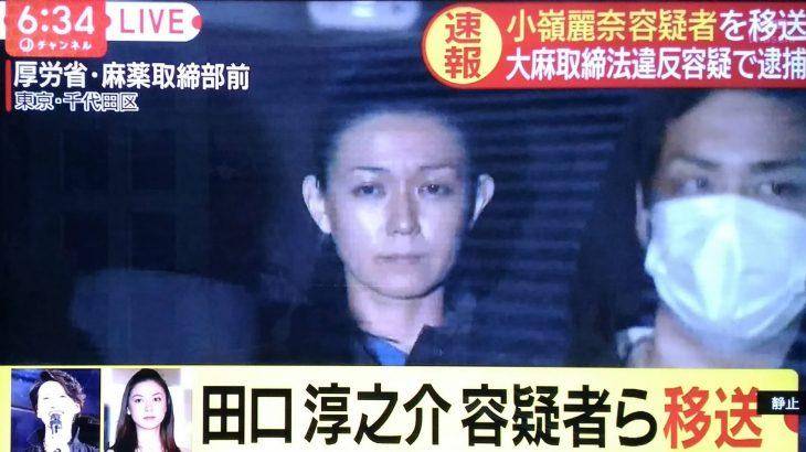 出典 koku,byakunews.com)