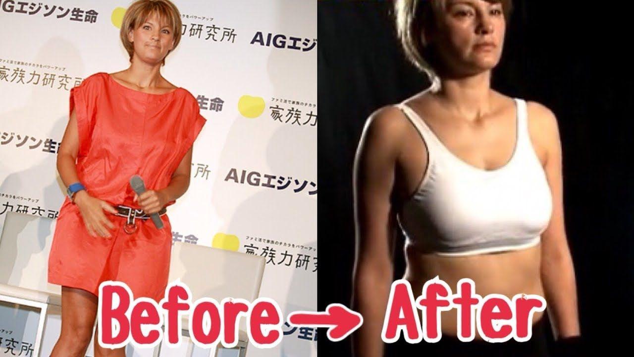 アンナ た 梅宮 痩せ 梅宮アンナは若い頃の体重は85キロ!?「デブはきらい」と言うけど、痩せる必要ある?