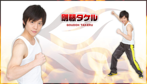 character_takeru