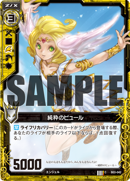 card_130101_3