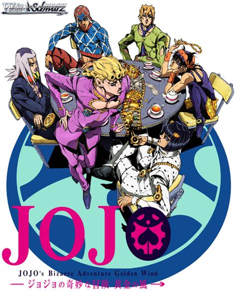 FreedomduoのCardGame<V> : WS- Jojo bizarre adventure Golden