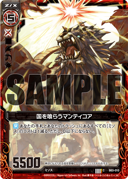 card_121225